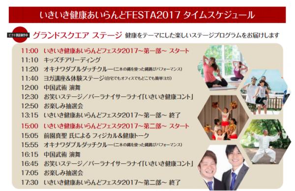 スクリーンショット 2017-11-25 5.44.05